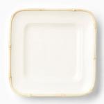 Vietri Bambu Natural Square Platter